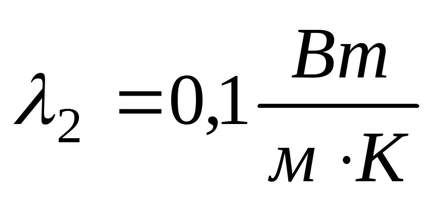 Задачник Рабинович Техническая Термодинамика Скачать