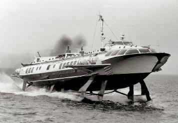 Реферат суда на подводных крыльях 898