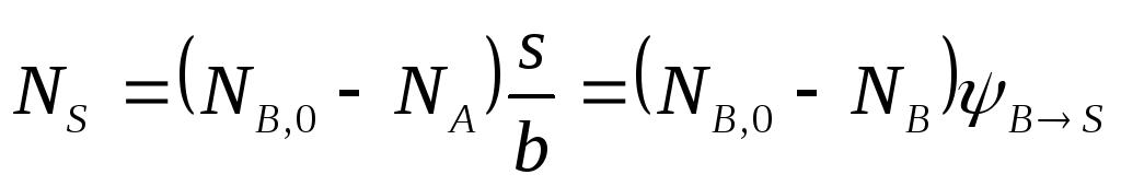 Как решить задачу по степени превращения решение задачи конькобежец