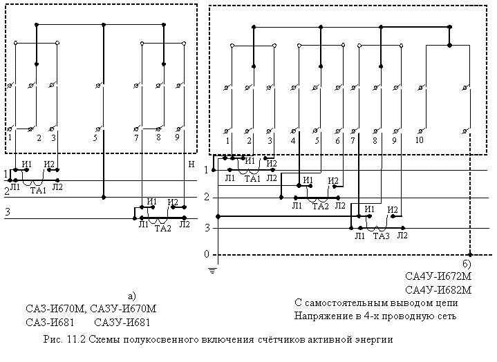 Счетчик реактивной электроэнергии схема