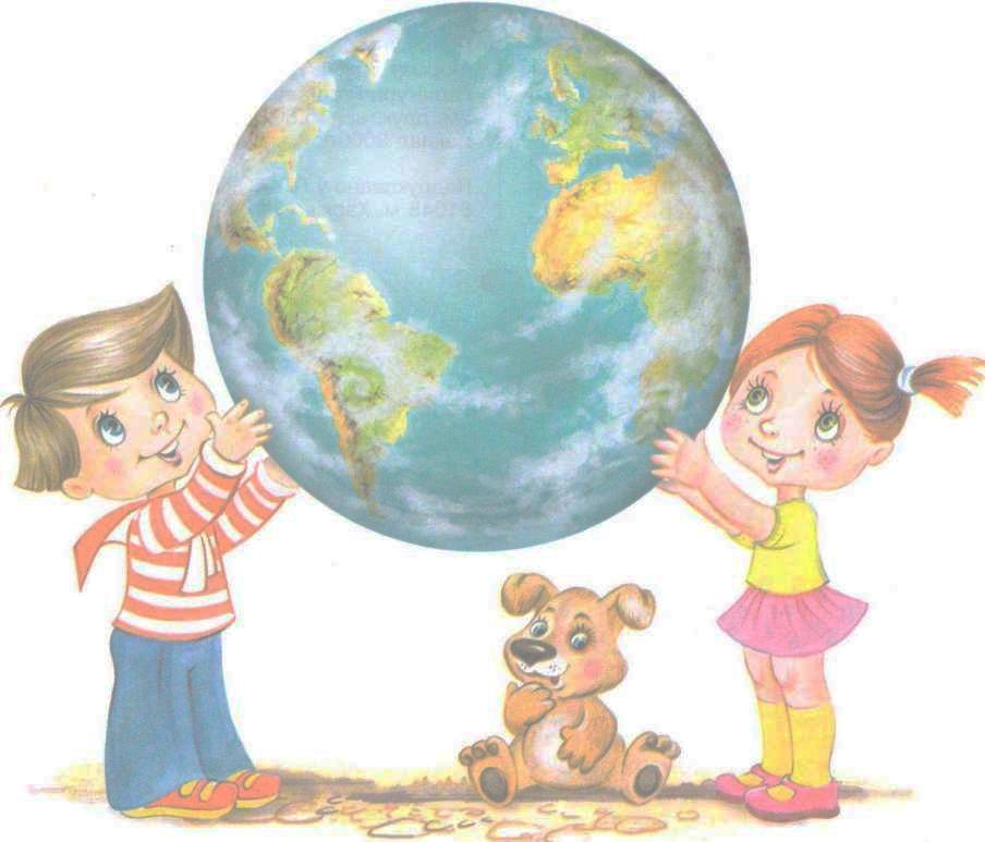 Земля не планета картинки для детей