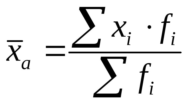 Гармоническая простая задачи кленбутерол т3