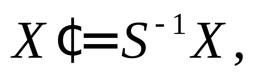 привести уравнение параболы к каноническому виду