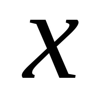 перевести уравнение к каноническому виду