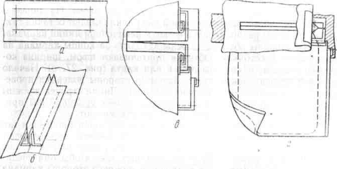Как правильно сшить прорезные карманы с листочками 99