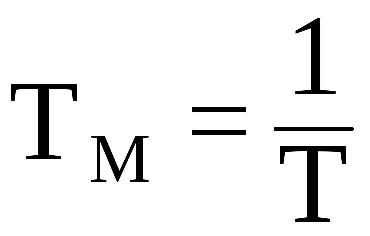 Расчет такта конвейера изготовление рольгангов челябинск