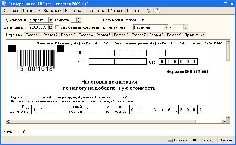 Где можно сделать патент на работу в ростове гражданину украины