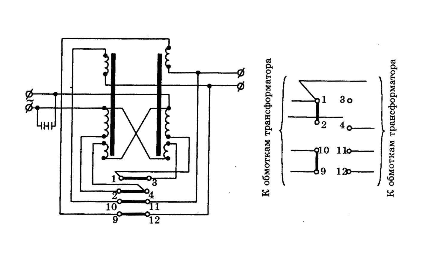 Схема сварочного трансформатора тд