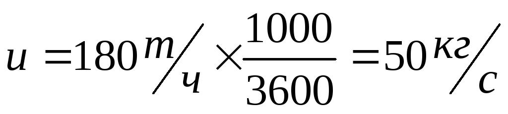 Рассчитать скорость конвейера по производительности видео машинист конвейера