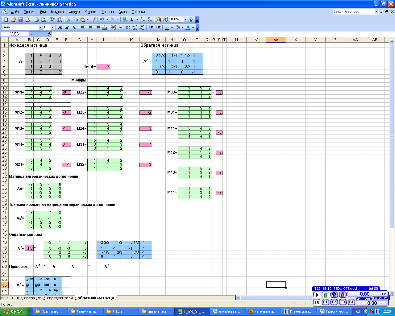 Excel как сделать таблицу