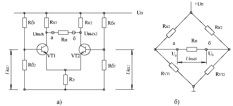 Схема усилительного каскада биполярном транзисторе фото 847