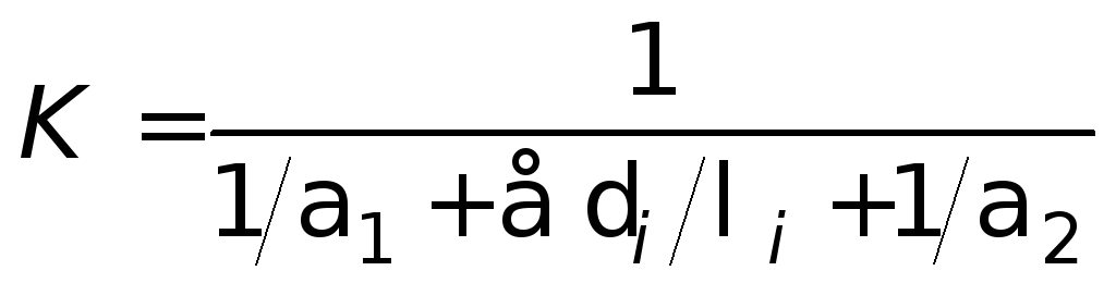 Уравнение теплопередачи в рекуперативном теплообменнике Водоводяной подогреватель ВВП 08-114-4000 Дербент