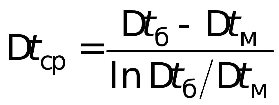 Цель гидравлического расчета теплообменника Кожухотрубный испаритель Alfa Laval DM2-419-3 Петропавловск-Камчатский