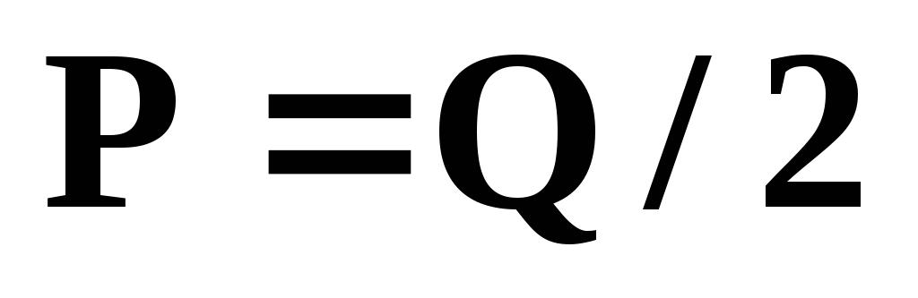 Мощность привода рольганга с расчетами продажа б у транспортеров фольксваген