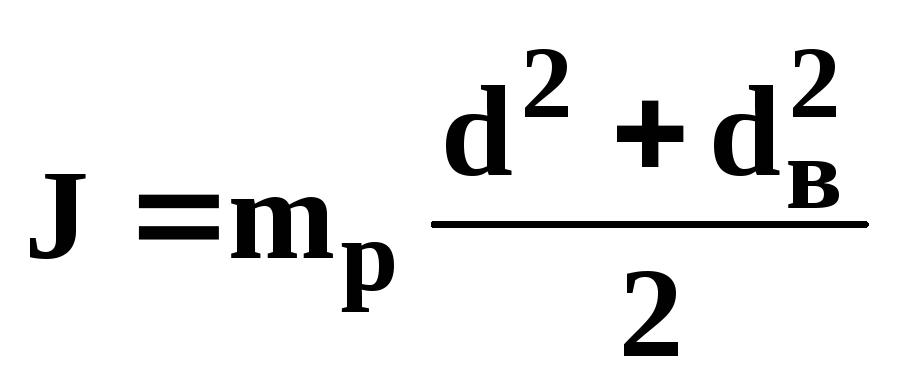 Расчет мощности привода рольганга конструкция транспортера ленточного