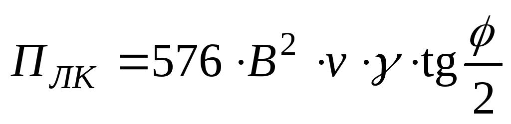 Часовая производительность конвейера формула первая нива сошедшая с конвейера
