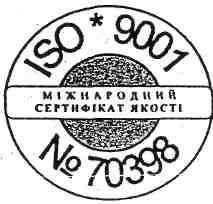 Руководитель курсовой работы Международный стандарт качества