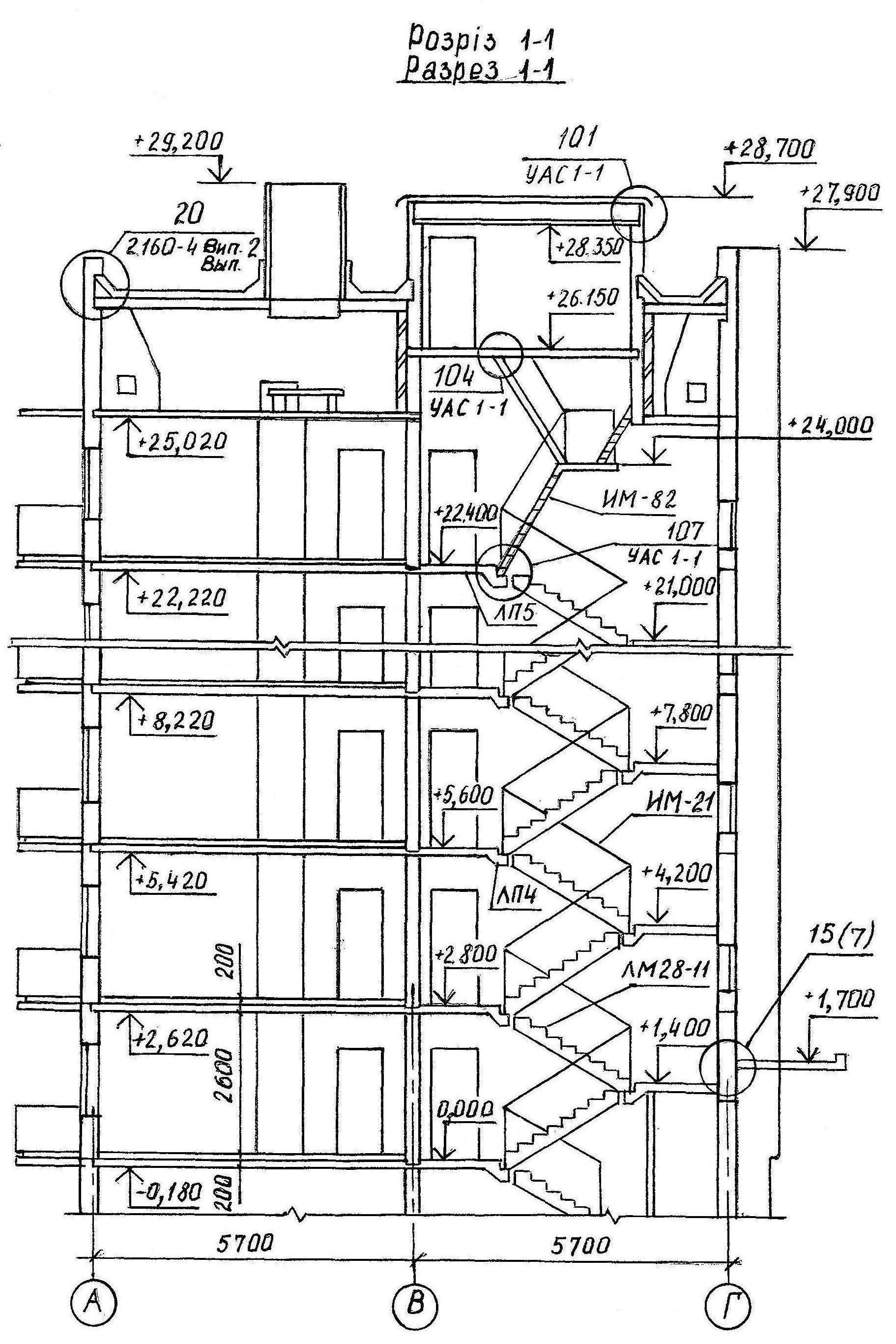 Общие сведения по составу графической части дипломного проекта Встроенные помещения и другие участки здания сооружения на планах изображают схематично сплошной тонкой линией с показом опорных конструкций