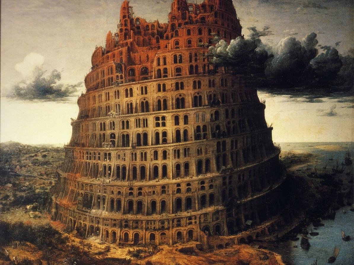Доклад на тему культура древнего вавилона 4404