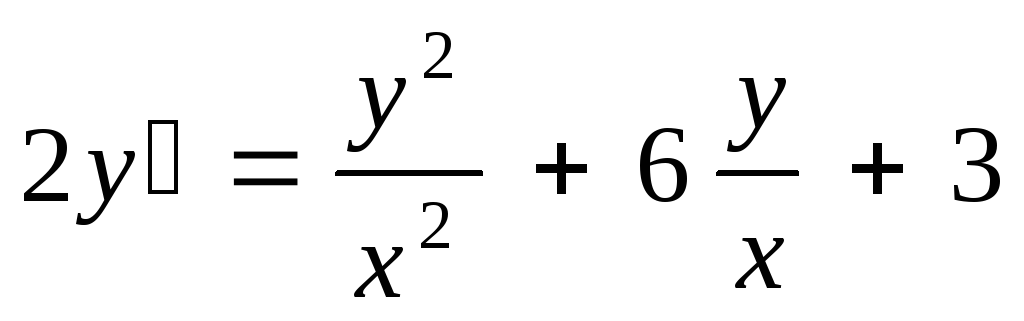 Найти решение задачи коши и сделать проверку решение задач по физике за 6 класс