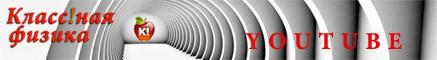 Что определяется скоростью магнитного потока через контур