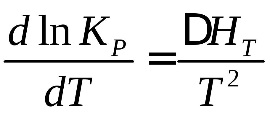 Стандартное сродство реакции при т в гетерогенных реакциях