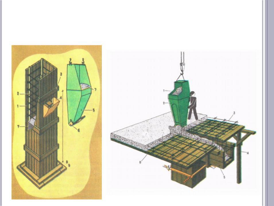 Подача бетонной смеси в опалубку полировки бетона