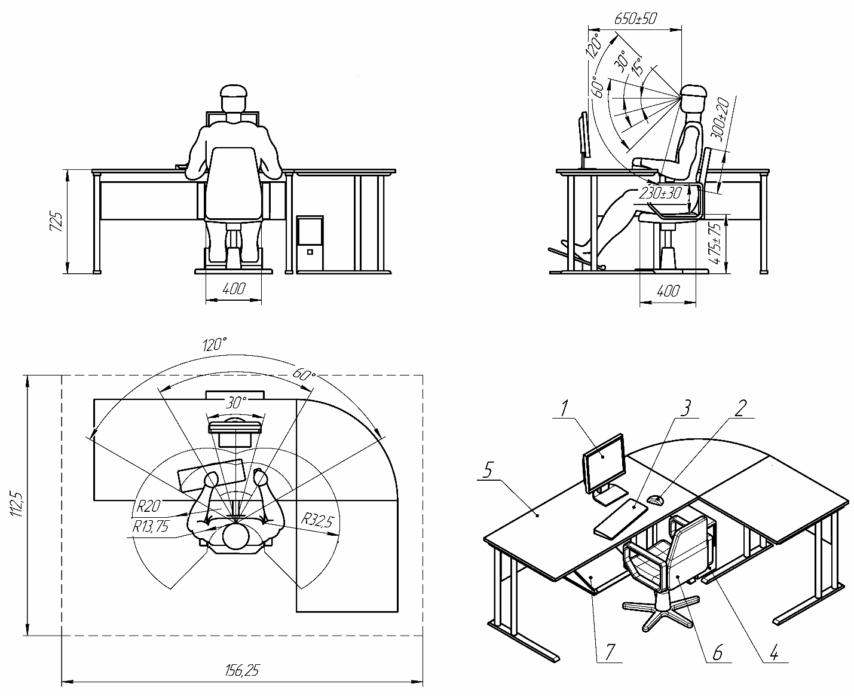 Схема размещения рабочих мест фото 618