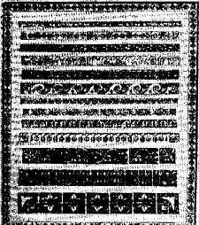 Стрічковий орнамент розміщують у смузі з вертикальним або горизонтальним  членуваннями мотивів. До цього типу орнаменту відносять бордюри 0f7f174df887b