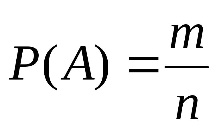 Пример выполнения контрольной работы по курсу теория вероятностей  Пример выполнения контрольной работы по курсу теория вероятностей и математическая статистика Теория вероятностей