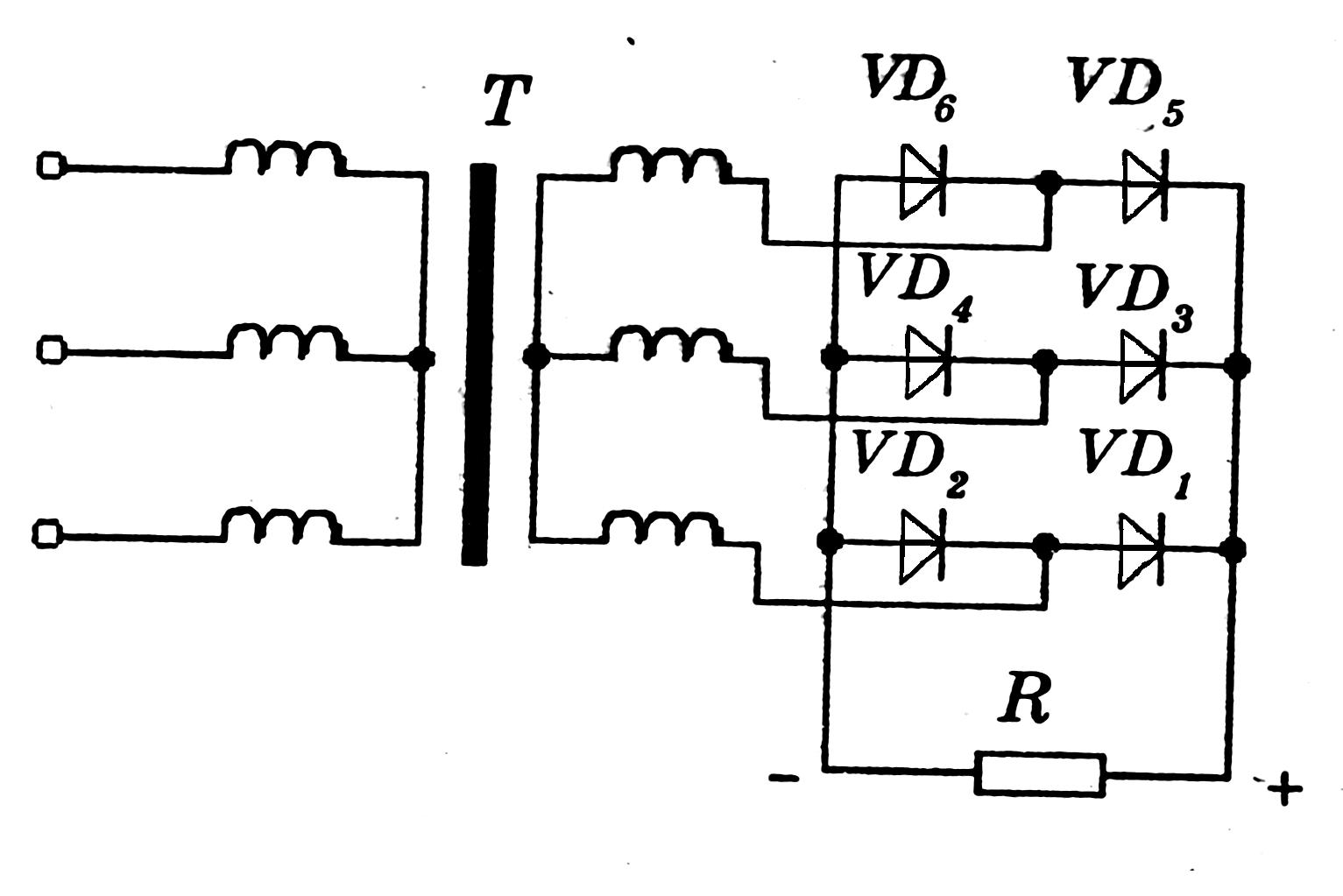 Двухполупериодная мостовая схема выпрямления расчет фото 290