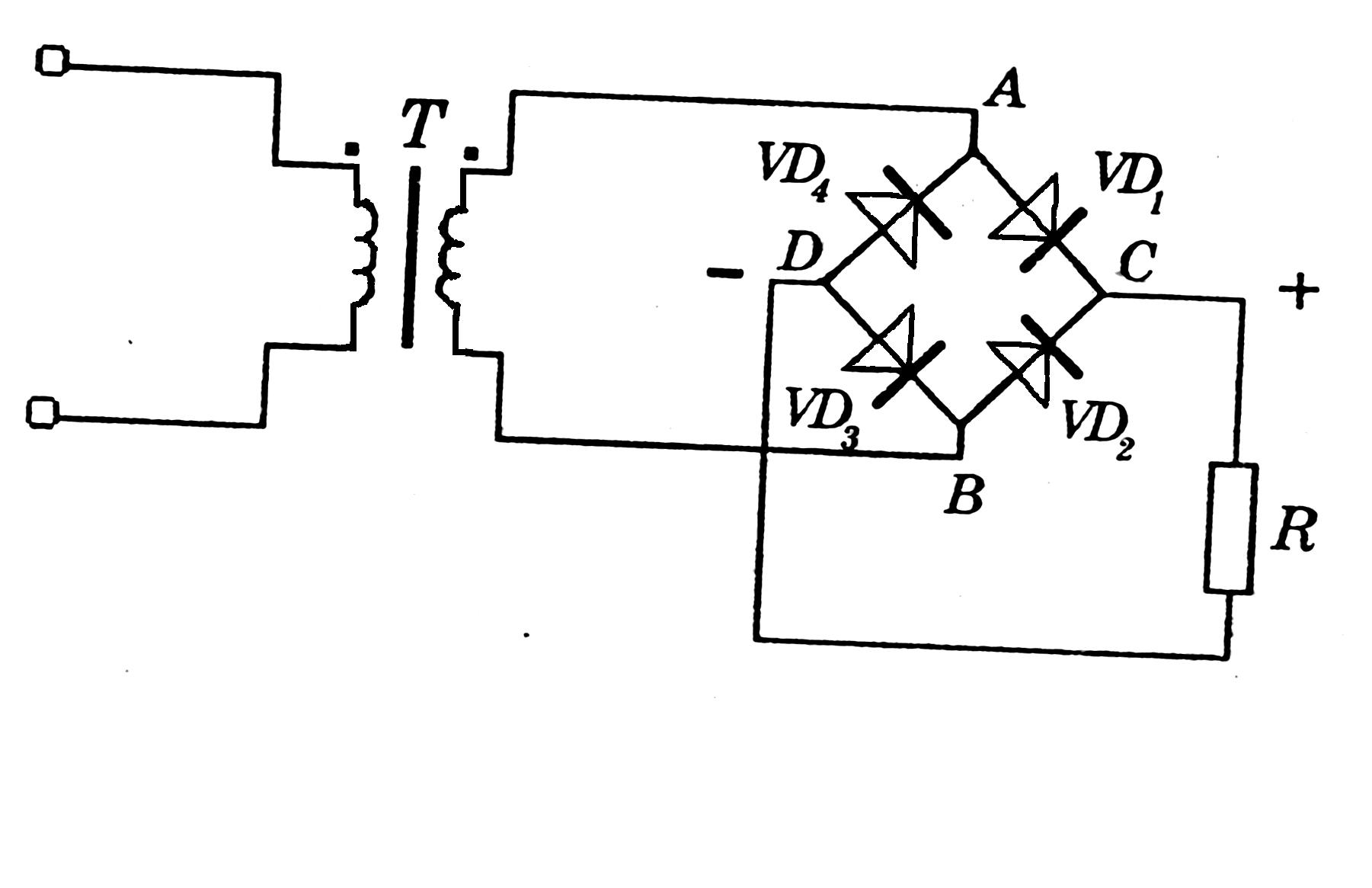 Двухполупериодная мостовая схема выпрямления расчет фото 866
