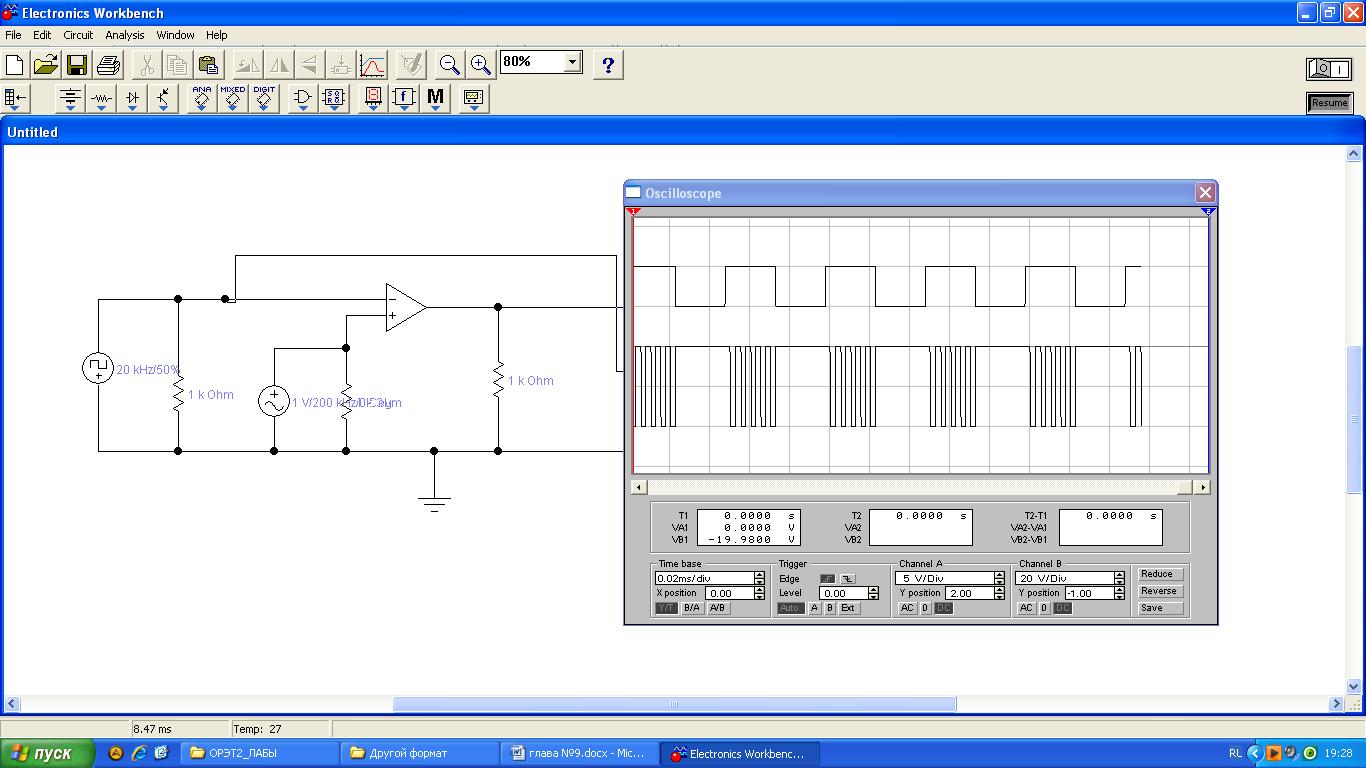 амплитудная модуляция на транзисторе схема