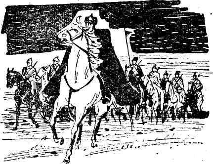 Придворный конюх дерет в очко