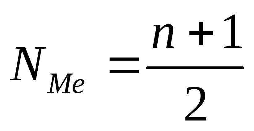 Статистика решение задач с медианой мода решение задач с уравнением 5 класс