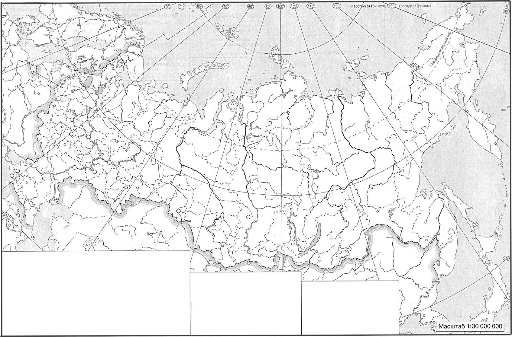 контуры карты россии распечатать таких