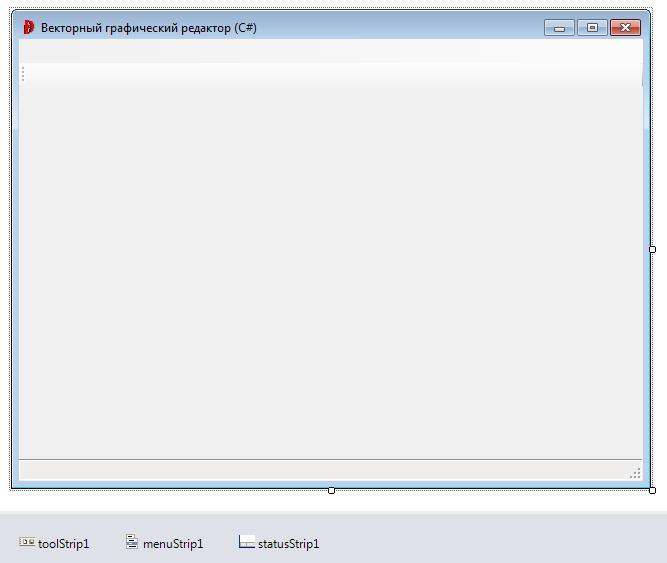 графический редактор windows forms
