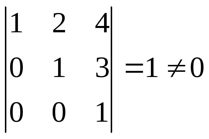 Окжд решение задач решение текстовых задач