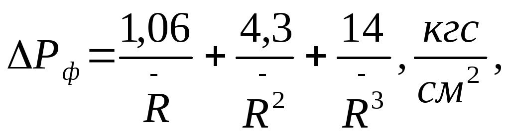 Цели и задачи контрольной работы Определяется избыточное давление во фронте воздушной ударной волны по формуле М А Садовского
