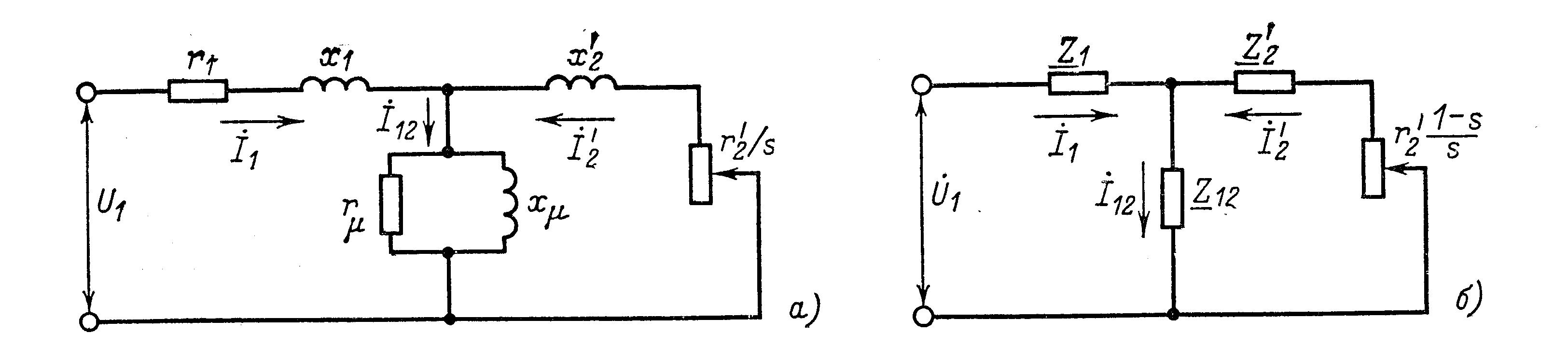 Схема замещения асинхронной машины и ее параметры