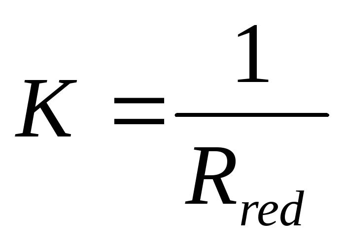 Состав курсовой работы Коэффициент теплопередачи К Вт м²·ºС определяется по формуле