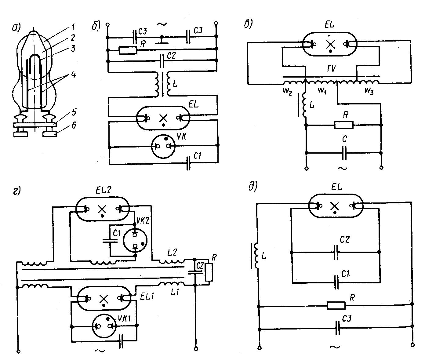 Схема подключения дневных ламп со стартером фото 815