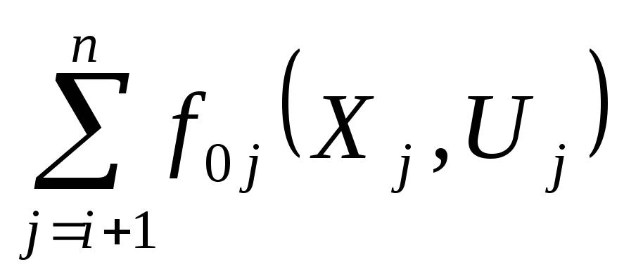 Беллман динамическое программирование pdf скачать