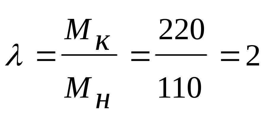 Трехфазный асинхронный двигатель задачи решения выбери такое число а чтобы задача имела решение