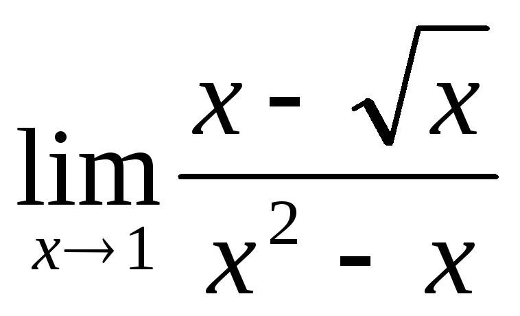 Контрольная работа № Введение в анализ Дифференциальное  Контрольная работа № 3 Введение в анализ Дифференциальное исчисление функции одной переменной