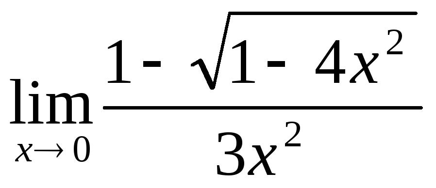 Контрольная работа № Введение в анализ Дифференциальное  2 а б