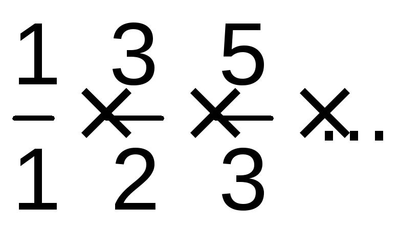 24 дано натуральное n вычислить