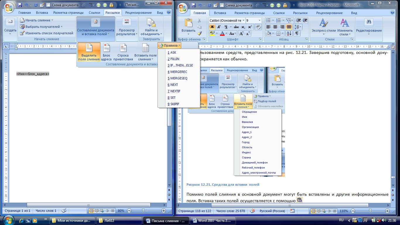 Настройка полей страницы в Word - Word - Microsoft Office Support 65
