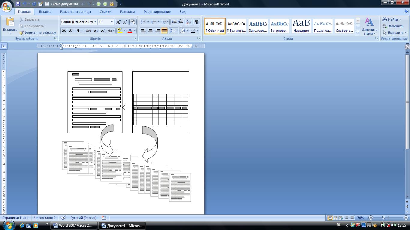 Схема создания документа в программе ms word