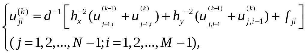 Решение задачи пуассона методом зейделя физика задачи части с егэ с решениями